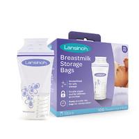 兰思诺 (lansinoh) 储奶袋 母乳储存袋 冷藏保鲜存奶袋180ml 一次性母乳袋100片装
