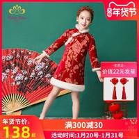 中国风女童改良旗袍秋冬棉儿童演出服宝宝唐装红色拜年服新年喜庆