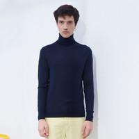 100%绵羊毛秋冬男修身打底衫气质高领毛衣百搭长袖休闲男式羊毛衫