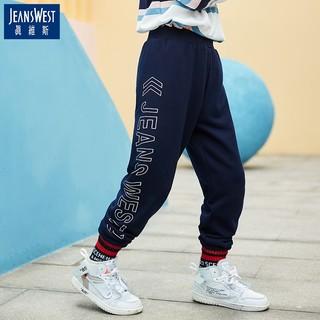 Jeanswest 真维斯 儿童休闲卫裤运动长裤 *2件