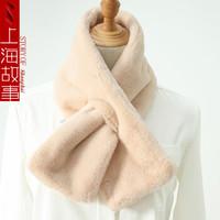 上海故事 2021日系冬季仿獭兔毛纯色围脖 2条装 *2件