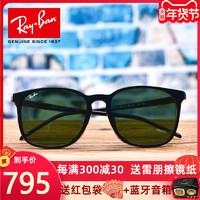 RayBan雷朋太阳镜官方旗舰方形框男女防紫外线墨镜眼镜开车RB4387