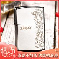 ZIPPO 之宝 富贵繁花磨砂缎面雕刻中国风 打火机
