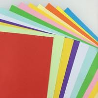 GuangBo 广博 A4彩色复印纸 80g 100张/包