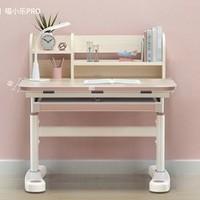 igrow 爱果乐 D105N 儿童学习桌 粉色 80cm