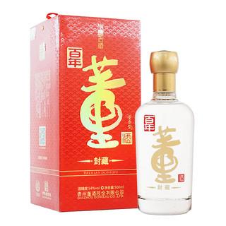 董酒 百年封藏 54%vol 董香型白酒 500ml