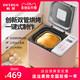 柏翠PE6600家用全自动面包机双管蛋糕和面智能多功能早餐机揉面机 299元