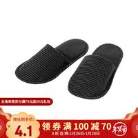 名创优品(MINISO)条纹折叠拖鞋 深灰+黑色 男士均码 *8件