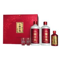 限江苏:小糊涂仙 52度 浓香型白酒  485ml*2瓶 礼盒装
