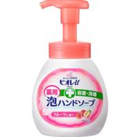 花王KAO 儿童泡沫洗手液除菌消毒宝宝可用日本原装进口瓶装 粉色水果香250ml