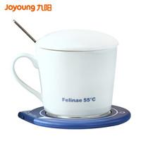 九阳(Joyoung)加热暖杯垫usb 恒温55度杯垫 TEA-812-A2(蓝)赠白瓷马克杯+DIY贴纸+不锈钢搅拌勺 *6件