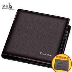 袋鼠(KANGAROO)钱包男士短款 商务头层牛皮横竖款款折叠钱夹皮夹多功能