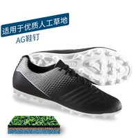 DECATHLON 迪卡侬 83875 男士足球鞋
