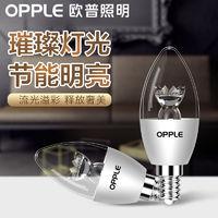 欧普led灯泡e14光源小螺口蜡烛泡尖泡高亮5W节能灯家用单灯光源
