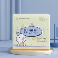 Purcotton 全棉时代 婴儿棉柔巾 100抽*6包