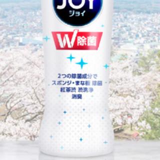 P&G 宝洁 浓缩洗洁精 微香型 170ml*3瓶