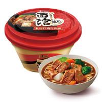 康师傅 速达面馆系列 红烧牛肉面 牛肉味 231g 碗装