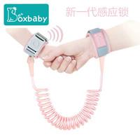 Boxbaby儿童防走失带 感应锁 2米