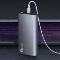 数码配件节:REMAX 睿量 笔记本移动电源19000毫安 65W大功率