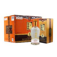 白云边 星级系列 四星 陈酿 53%vol 兼香型白酒 500ml*6瓶 整箱装