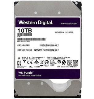 Western Digital 西部数据 紫盘系列 3.5英寸监控级硬盘 2TB 64MB(5400rpm、PMR)WD20EJRX