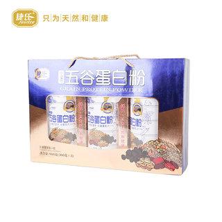 jesitte 捷氏 中老年五谷蛋白粉礼盒 900g