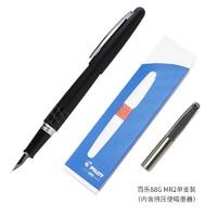 PILOT 百乐 88G MR2 钢笔 单支装(内含挤压式吸墨器)