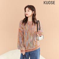 聚划算百亿补贴:kuose 阔色 KSH2012020 女款韩系外穿彩虹毛衣