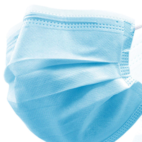MaincareBio 儿童一次性医用口罩 50只装