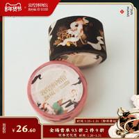 敦煌博物馆文创九色鹿胶带手账金葱闪光创意礼品中国风装饰贴烫金