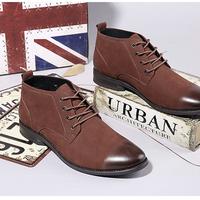 木林森 SL77329 男款真皮皮鞋