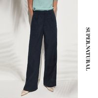super.natural SNURW034480218 女士中高腰设计时尚休闲裤