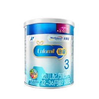 MeadJohnson Nutrition 美赞臣 铂睿 幼儿配方奶粉 3段 400g