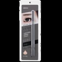 MINISO 名创优品 1.5毫米极细自动眉笔 #灰色 *2件