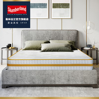 聚划算百亿补贴:Slumberland 斯林百兰 焕能护脊 乳胶弹簧床垫 1.5m/1.8m