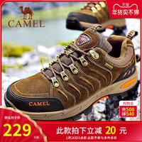 骆驼户外登山鞋男女夏季新款防滑越野鞋 夏季低帮牛皮耐磨徒步鞋
