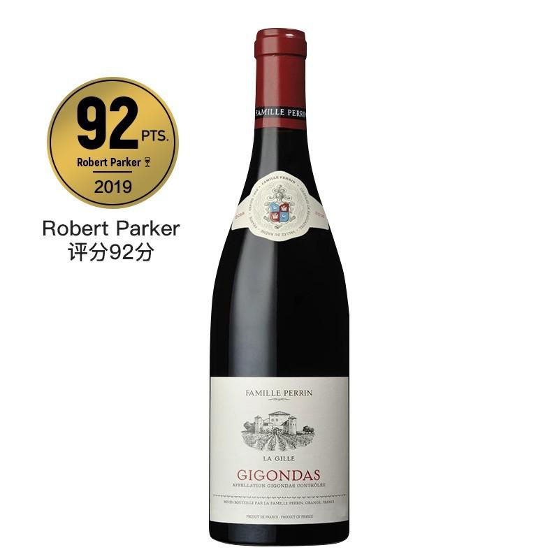 佩兰家族 罗纳河谷丘独立村庄级AOC 拉吉尔 吉恭达斯 红葡萄酒 2018年份 750ml