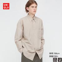 UNIQLO 优衣库 435242 男装宽松条纹衬衫