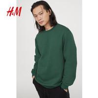 H&M  0685813 男士卫衣