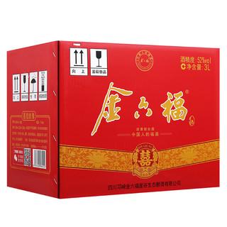 金六福 喜结良缘 52%vol 浓香型白酒 500ml*6瓶 整箱装