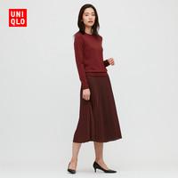 UNIQLO 优衣库 428855 女士针织衫