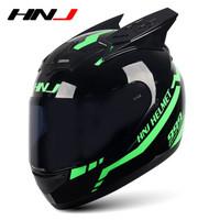 HNJ 电动摩托车头盔 黑武士+黑角(黑片)