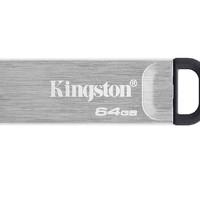 Kingston 金士顿 DTKN USB3.0 U盘 银色 64GB USB