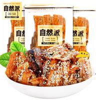 自然派蜜汁鳗鱼片100g*2袋海味即食小零食芝麻鳗鱼丝香辣鱼干小吃 蜜汁鳗鱼100g
