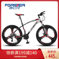 上海永久牌山地自行车男女单车减震越野赛车轻便成人学生变速上班跑车脚踏车26寸24寸