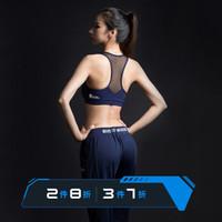 MSGD运动内衣 女子中高强度瑜伽健身文胸网纱镂空美背排汗透气bra Dark Blue 墨青 L *3件
