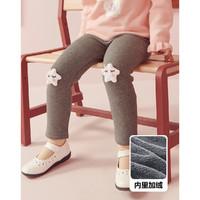 LAVI女童装婴幼裤子2020冬季新款加绒保暖厚小脚长裤女宝宝长裤