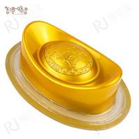 京东PLUS会员: 中食顺香 金元宝年糕 450克 *2件