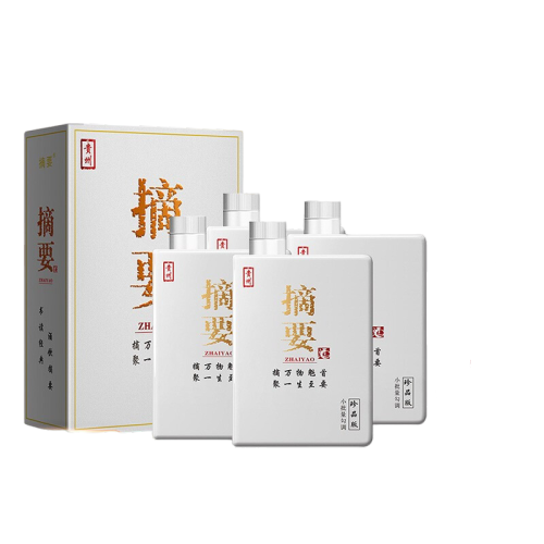 金沙 酱香型白酒 53度 摘要 商务版白盒整箱装 500ml*4