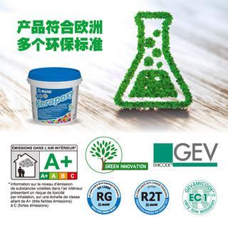 马贝(MAPEI)环氧填缝剂 141水性抗酸耐碱双组份哑光意大利进口5kg